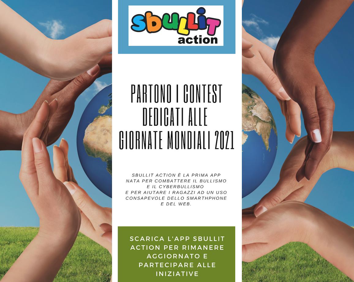 SbullitAction_contest